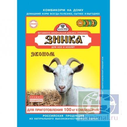 концентраты для коз