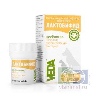 Веда: Лактобифид, пробиотическое средство, 20 табл.х 0,2 гр. купить в интернет-магазине по низкой цене