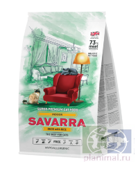 Savarra Indoor Adult Cat корм для кошек, живущих в помещении утка/рис, 2 кг
